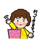おちゃめなキヨコさん(個別スタンプ:37)