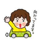 おちゃめなキヨコさん(個別スタンプ:38)