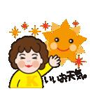おちゃめなキヨコさん(個別スタンプ:40)