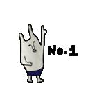 ノリーさん2(個別スタンプ:24)