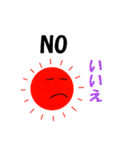 いつも心に太陽を・・・(個別スタンプ:2)