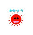 いつも心に太陽を・・・(個別スタンプ:3)