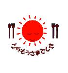 いつも心に太陽を・・・(個別スタンプ:5)