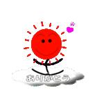 いつも心に太陽を・・・(個別スタンプ:8)