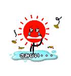 いつも心に太陽を・・・(個別スタンプ:13)