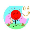 いつも心に太陽を・・・(個別スタンプ:15)