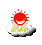 いつも心に太陽を・・・(個別スタンプ:31)