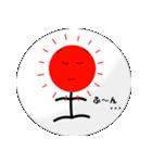 いつも心に太陽を・・・(個別スタンプ:34)