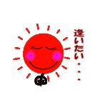 いつも心に太陽を・・・(個別スタンプ:37)