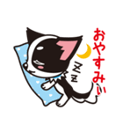 関西弁チワワンスタンプ(個別スタンプ:02)