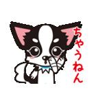 関西弁チワワンスタンプ(個別スタンプ:17)