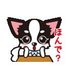 関西弁チワワンスタンプ(個別スタンプ:22)