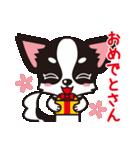 関西弁チワワンスタンプ(個別スタンプ:33)