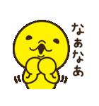 きいろくん関西弁編1(個別スタンプ:1)
