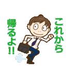 連絡 サラリーマン(個別スタンプ:01)