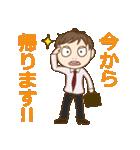 連絡 サラリーマン(個別スタンプ:02)