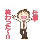 連絡 サラリーマン(個別スタンプ:03)