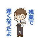 連絡 サラリーマン(個別スタンプ:05)