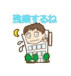 連絡 サラリーマン(個別スタンプ:09)