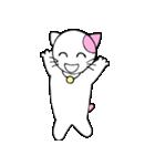 福猫の桜ちゃん(個別スタンプ:21)
