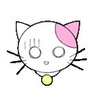 福猫の桜ちゃん(個別スタンプ:34)
