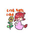らびこ  恋愛編1(個別スタンプ:04)