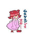 らびこ  恋愛編1(個別スタンプ:05)