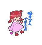 らびこ  恋愛編1(個別スタンプ:06)