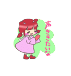 らびこ  恋愛編1(個別スタンプ:08)