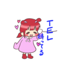 らびこ  恋愛編1(個別スタンプ:10)