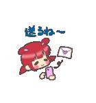 らびこ  恋愛編1(個別スタンプ:11)