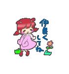 らびこ  恋愛編1(個別スタンプ:12)