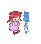 らびこ  恋愛編1(個別スタンプ:14)