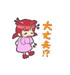 らびこ  恋愛編1(個別スタンプ:15)