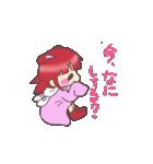 らびこ  恋愛編1(個別スタンプ:16)