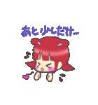 らびこ  恋愛編1(個別スタンプ:18)