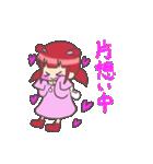 らびこ  恋愛編1(個別スタンプ:19)