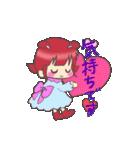 らびこ  恋愛編1(個別スタンプ:21)