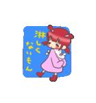 らびこ  恋愛編1(個別スタンプ:28)