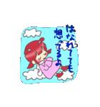 らびこ  恋愛編1(個別スタンプ:29)