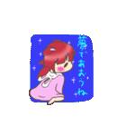 らびこ  恋愛編1(個別スタンプ:31)
