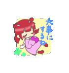 らびこ  恋愛編1(個別スタンプ:32)