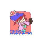 らびこ  恋愛編1(個別スタンプ:34)