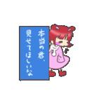 らびこ  恋愛編1(個別スタンプ:36)
