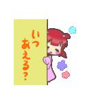 らびこ  恋愛編1(個別スタンプ:37)