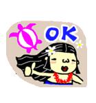 りきし君 ~おもひでの夏~(個別スタンプ:04)