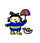 りきし君 ~おもひでの夏~(個別スタンプ:09)
