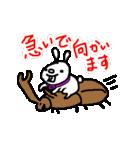 りきし君 ~おもひでの夏~(個別スタンプ:12)