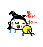 りきし君 ~おもひでの夏~(個別スタンプ:13)