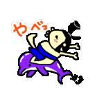 りきし君 ~おもひでの夏~(個別スタンプ:21)
